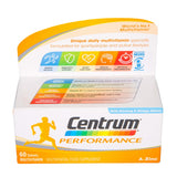 Centrum Performance - سنتروم بيرفورمانس