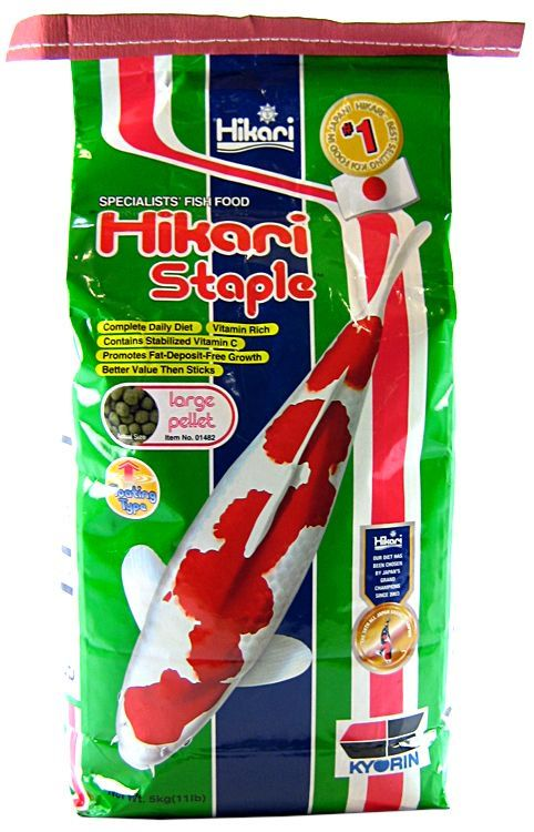 Hikari Koi Staple Food - Large Pellet