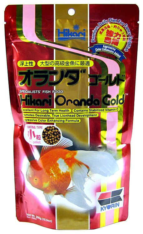 Hikari Oranda Gold Floating Fish Food