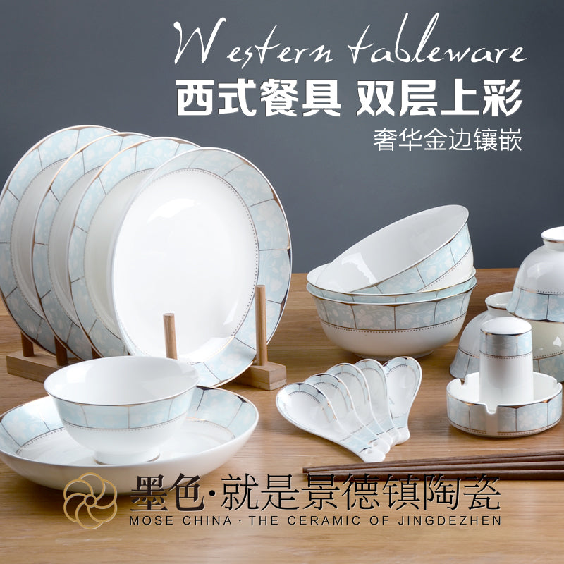 Ink Shuying 22 heads of Jingdezhen high-grade bone china tableware Western dishes ceramics gifts household bowl set