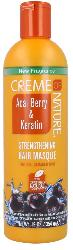 ACAI BERRY & KERATIN  HAIR MASQUE 12 OZ | CREME OF NATURE