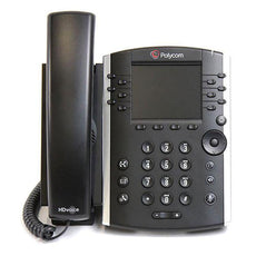 Polycom VVX 411 Gigabit IP Phone (2200-48450-025)
