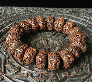Old Rudraksha Shiva Bracelet For Protection-USmeditate