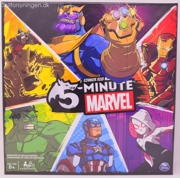 5 Minute Marvel (Eng)