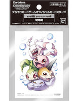 Digimon Card Game Sleeves (60) - Baby Digimon