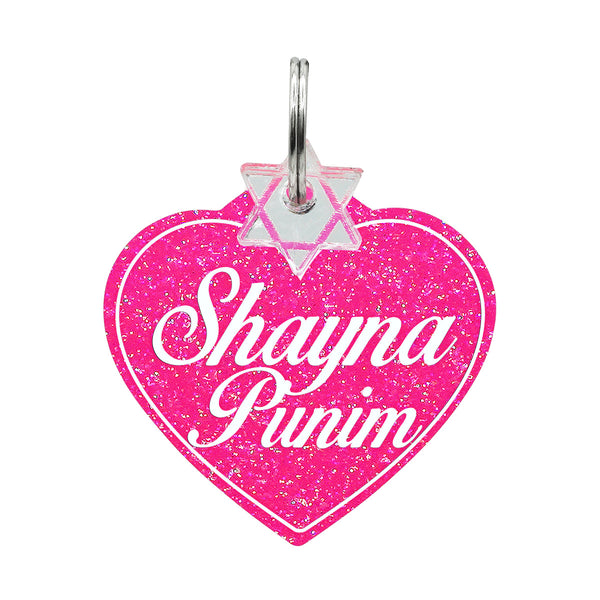Shayna Punim heart shaped dog tag in pink glitter with star of david mini charm.