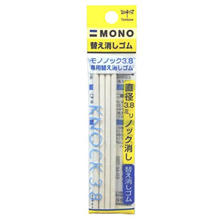 Tombow MONO Knock Click Eraser Refill, Pack of 4