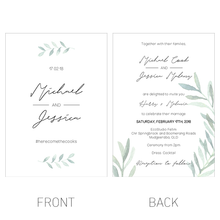 Lush Wedding Invitation Suite - Gold Coast, Australia