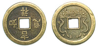 Chinese Coin charms