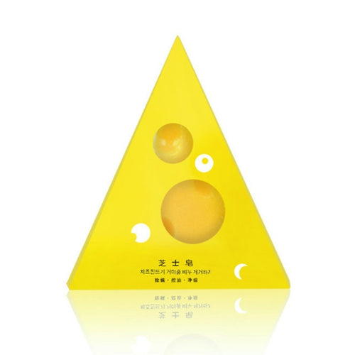 1PC Cheese Soap Brushed Soap Moisturizing Oil-control Anti-mites Anti-acnes Facial Body Cleansing Soap
