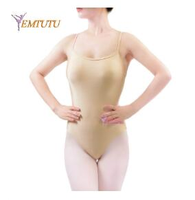 Pele Colorida Adulto Camisole de Dança do Balé Leotards Lycra Nua Collant Bodysuit Bodysuit Underwear Shaping Desgaste para mulheres