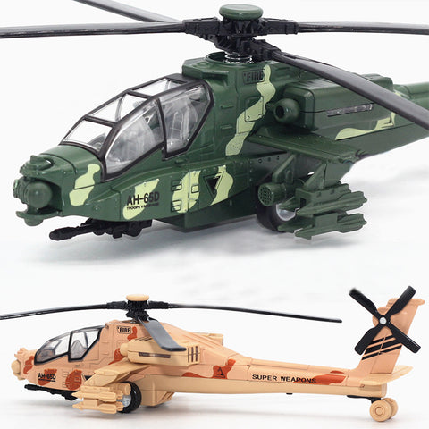 1 Piece Pull Back Armed Apache War Helicopter