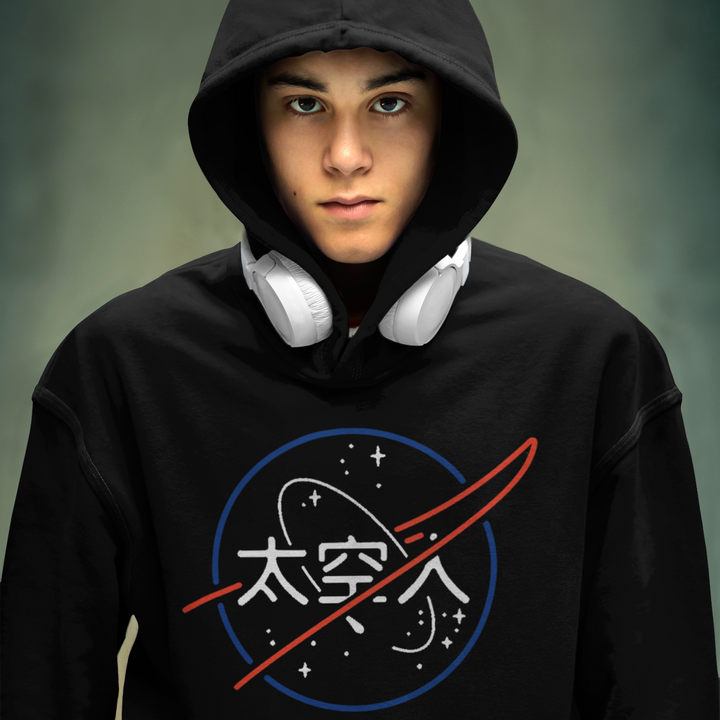 NASA International Hoodie - Cotton Blend - From Nasa Depot - The #1 Nasa Store In The Galaxy For NASA Hoodies | Nasa Shirts | Nasa Merch | And Science Gifts