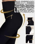 Magic Hollywood High Waist Shaping Push Up Leggings! (3 Styles Available)
