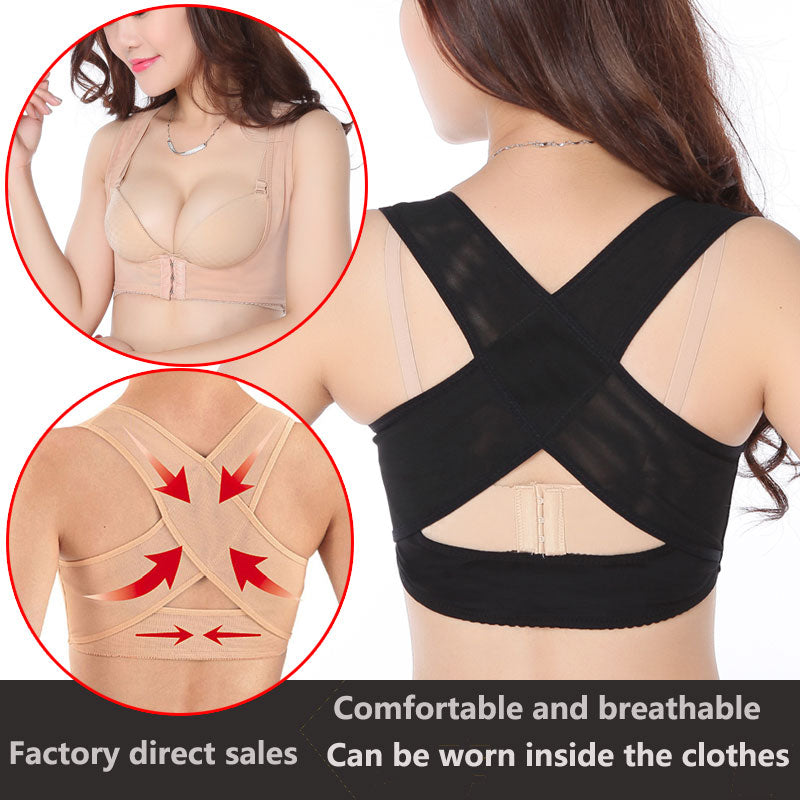 Posture Aligner Female Adjustable Back Support