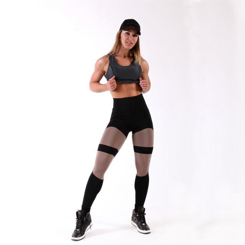 Tomb Raider Push Up Fitness Leggings
