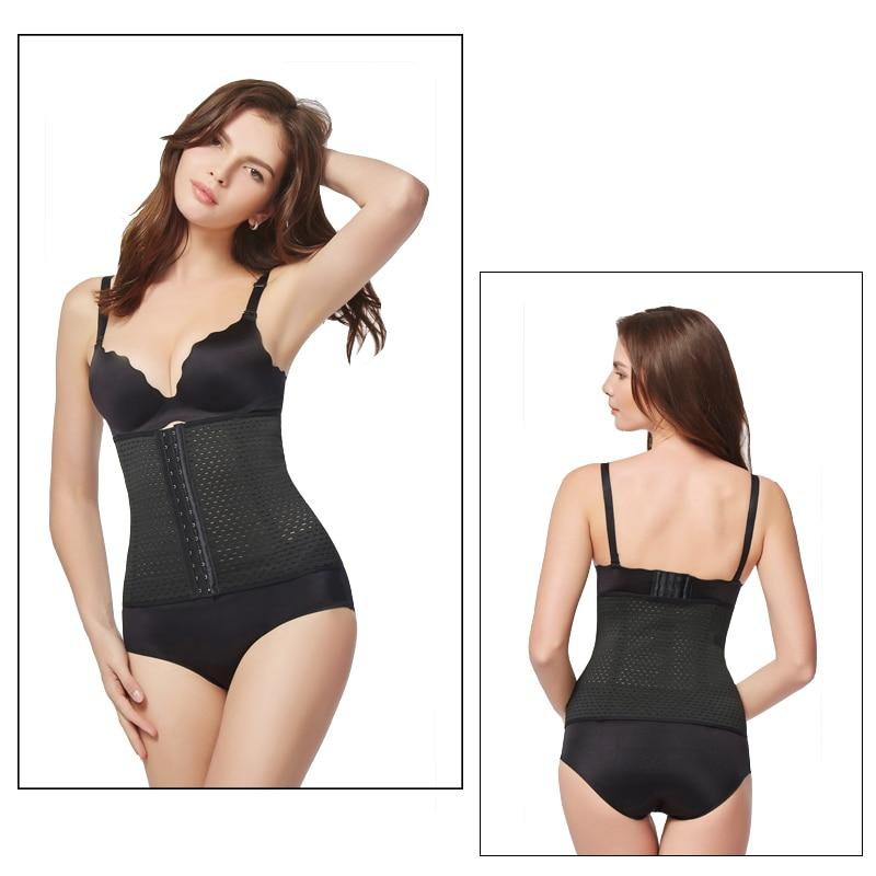 Steel Boned Slimming Waist Shaper