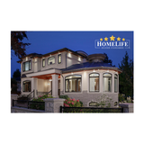 HomeLife Postcards - 006