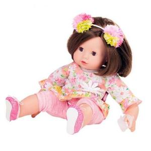 Götz Maxy Muffin, Doll, 42cm,  brown bob hair