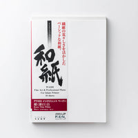 Kozo Thin White