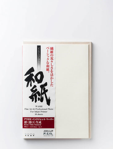 KOZO Thin Natural