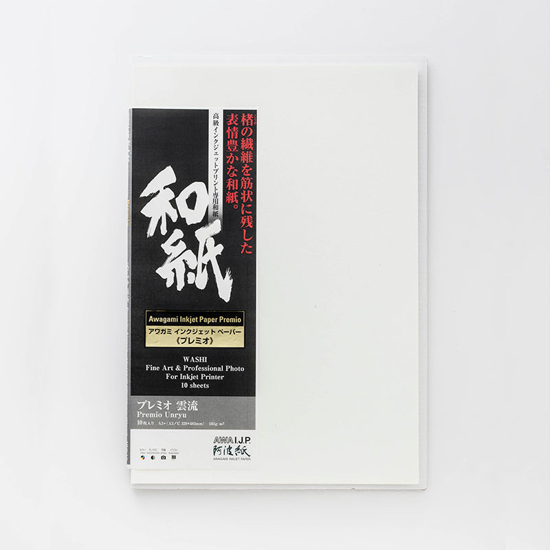 Premio Unryu (2-Layer Laminated)