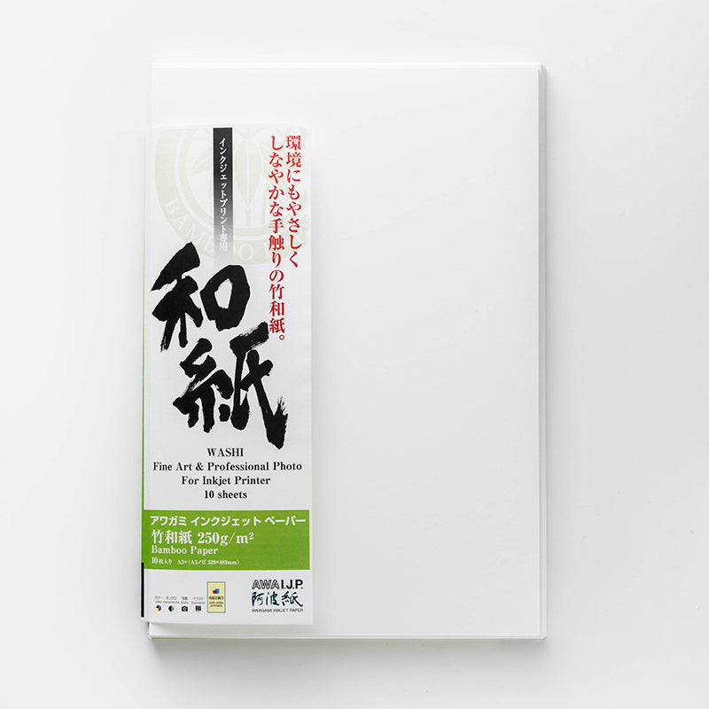 Bamboo 250gsm (Printable on both sides)