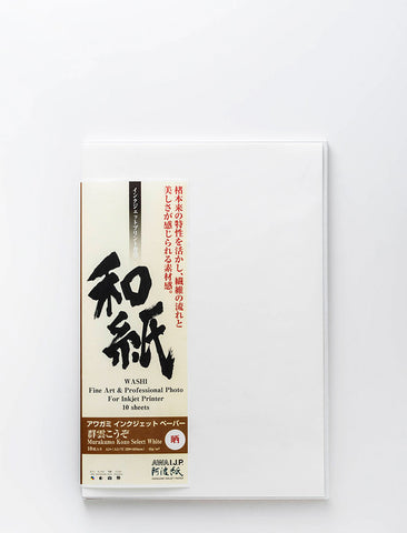 Murakumo Kozo Select White
