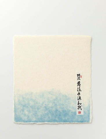 "NEW - Hand Dyed Thick Indigo ""Shikishi"" (Set of 2)"