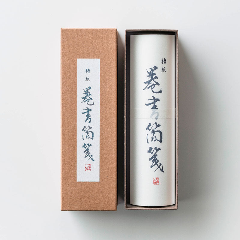 Washi Paper Scrolls (in gift box)