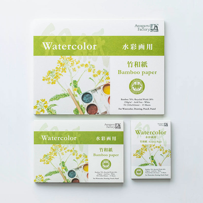 Art Pad-Bamboo Watercolor (15 sheets)