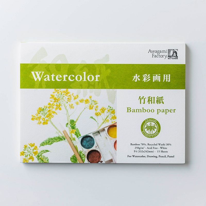 Fine Art Pad-Bamboo Watercolor (15 sheets)