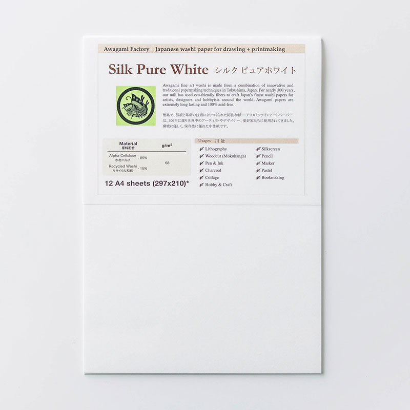 Fine Art A4 Pack (12 Sheets) - Silk Pure White