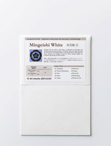 Fine Art Paper Pack (12 Sheets) - Mingeishi White 48gsm