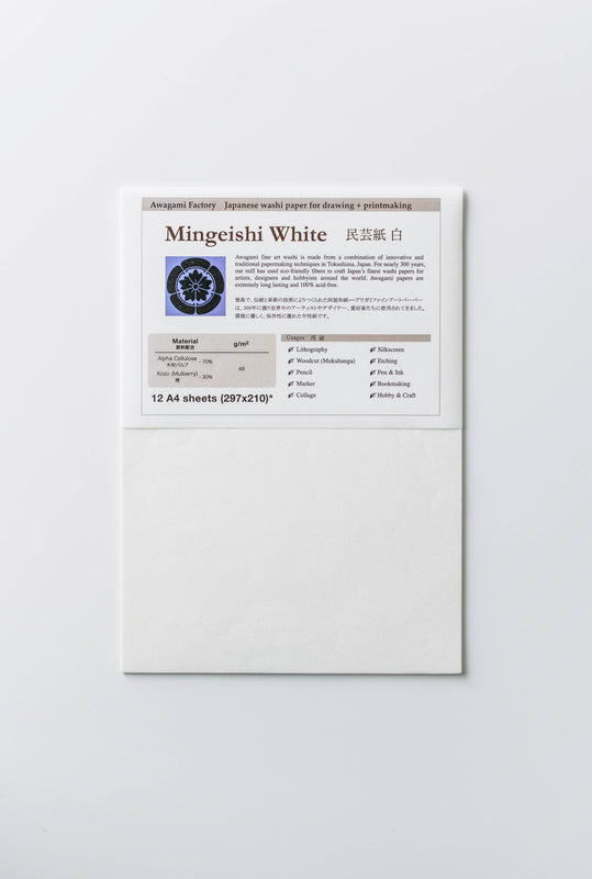 Fine Art Paper Pack (12 Sheets) - Mingeishi White