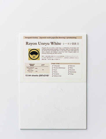 Fine Art Paper Pack (12 Sheets) - Rayon Unryu 85gsm