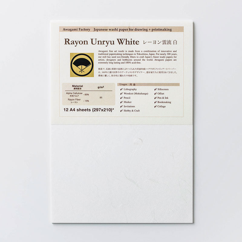 Fine Art Paper Pack (12 Sheets) - Rayon Unryu White