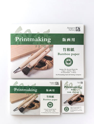 Art Pad - Bamboo Printmaking (15 sheets)
