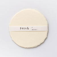Handmade Tesuki Art Circles (Set of 3)