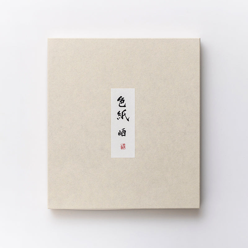 Handmade Thick Tesuki Art Sheets in Gift Box (25 sheets)