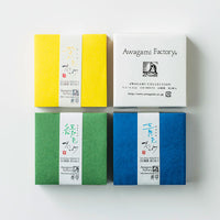 Washi Paper - Mixed Colored Blocks (150 sheets)