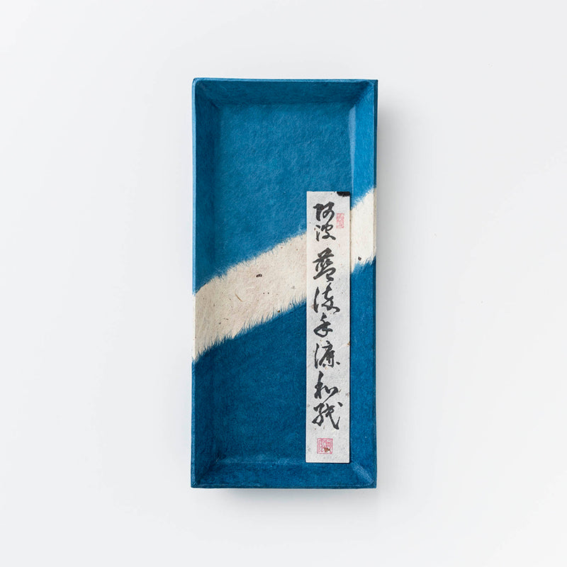 Indigo Handmade Pen / Money Tray