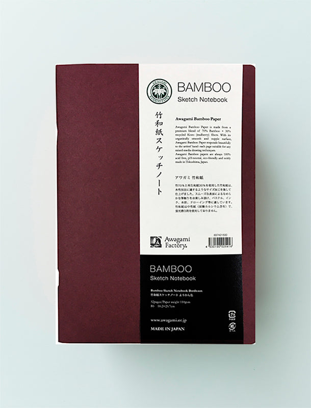 Bamboo Sketchbooks (32 pgs.)