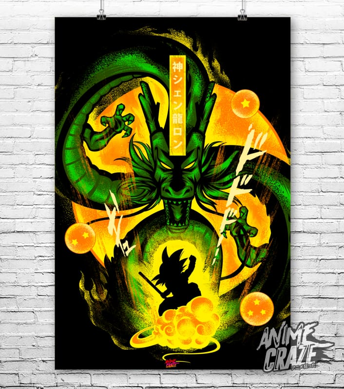 Shenron Poster(Exclusive) Dragon Ball