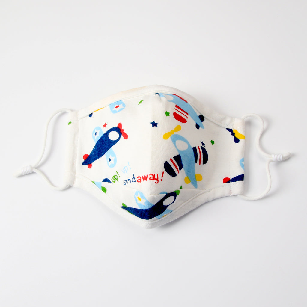 Kid's Reusable Cotton Face Mask with filter pocket - Up and Away