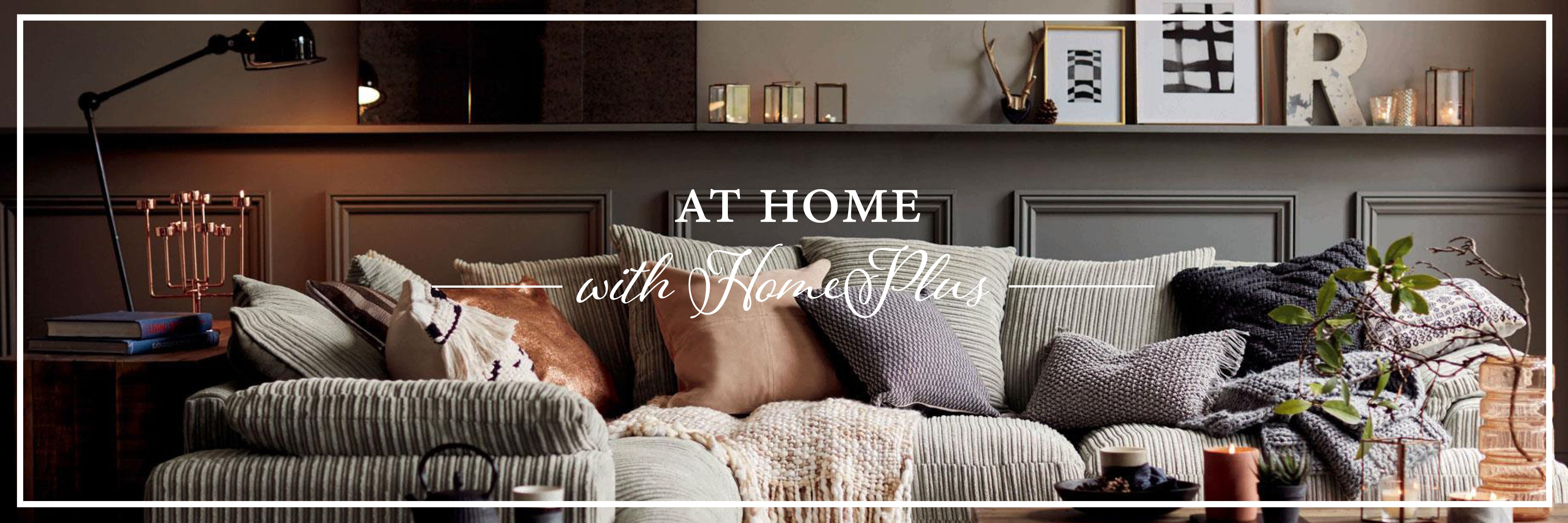 At Home with HomePlus Blog   Introduction