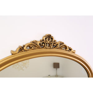 Amarone Overmantel Mirror | Antique Gold - HomePlus Furniture