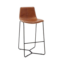 Taylor Bar Stool | Tan - HomePlus Furniture