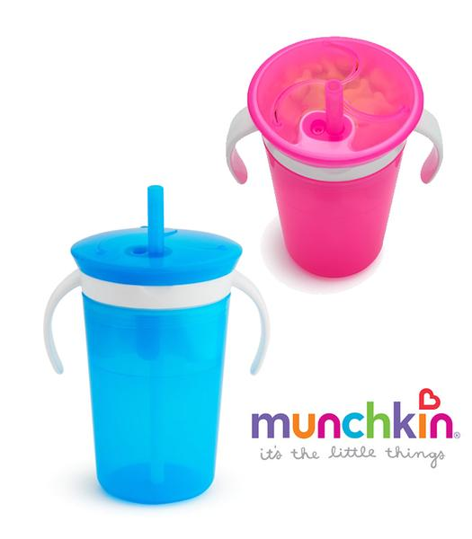 Munchkin Snack and Sip Cup Pink