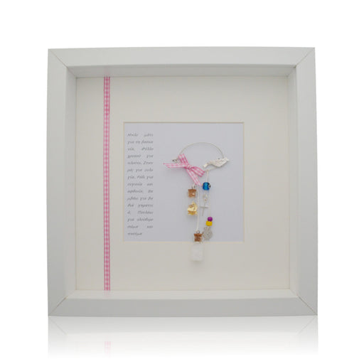 Χειροποίητο New Baby Girl Frame by Jewelietta Contemporary Handmade Jewelry